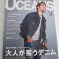 株式会社ライトハウスメディア OCEANS 2014 11月号